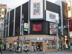 セブンイレブン西川口駅東口店の画像