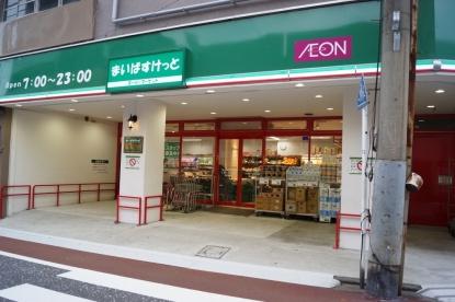 まいばすけっと南太田1丁目店
