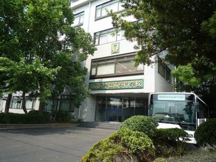 東武医学技術専門学校